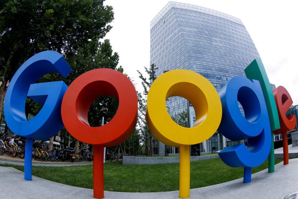 Google cancels April Fools' Day, again